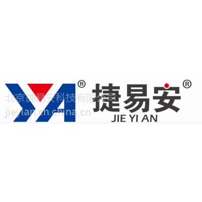 供应北京捷易安智能停车场设备