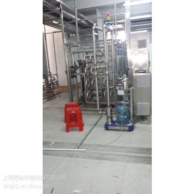 厂家供应SGN蛋白饮料均质机