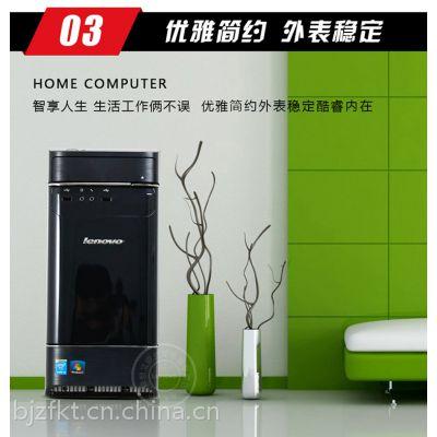 商用台式电脑批发,联想一级代理商、联想办公电脑采购