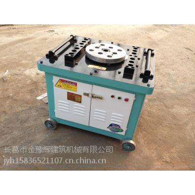 金豫辉供应供应广元型钢筋弯曲机