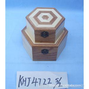 供应纸巾木盒 保健品木盒 月饼木盒   家居挂件