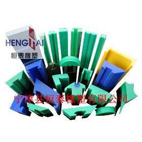 供应超高分子聚乙烯板材,煤仓衬板,PE板材,护舷板,真空面板,链条导轨,UHWM-PE板