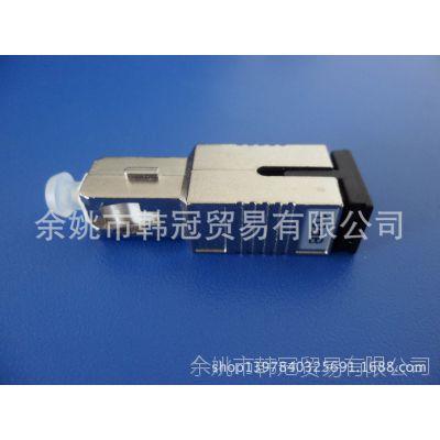 阴阳式SC光纤衰减器,SC/PC衰减器/光衰减器-10dB