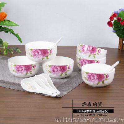 批发4碗4勺韩式碗/韩式礼品套装/商务礼品碗/ 广告促销(彩盒)