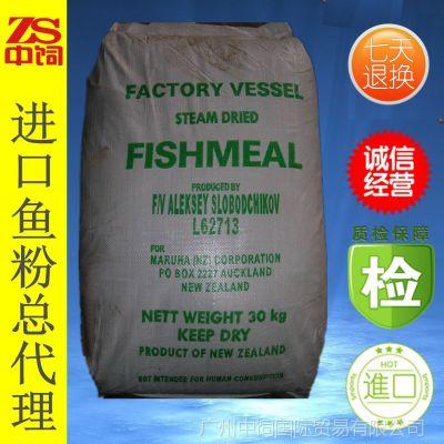供应中饲集团总经销:TASA鱼粉、进口鱼粉、智利鱼粉、高龙鱼粉
