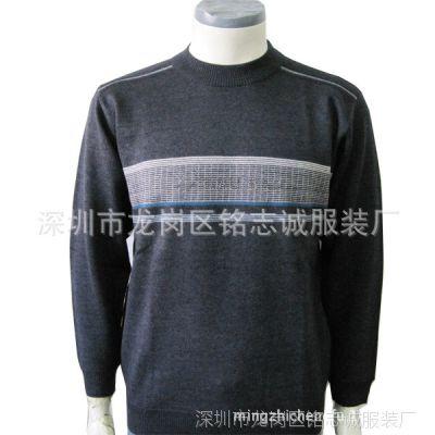 冬季中老年服装批发 中老年男式保暖加厚毛衣特价库存毛衣清仓