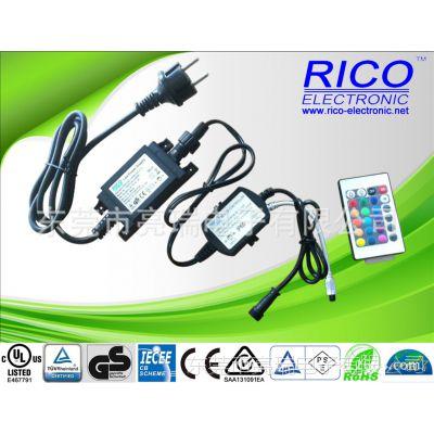 东莞厂家供应12V1A12WGS认证桌面式防水电源.RGB防水控制器