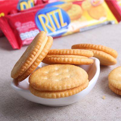 香港零食 卡夫芝士奶酪饼干/RITZ卡夫芝士夹心饼324g 12小包代发