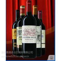 供应荷兰拼柜进口红酒/洋酒到深圳需要办理什么手续—单证资料