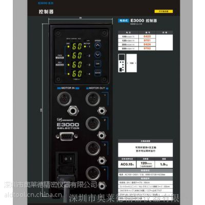 日本NAKANISHI中西品牌控制器E3000