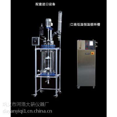 高低温循环装置哪家便宜邵阳高低温循环装置大研仪器(在线咨询)