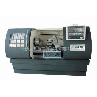 供应经济型数控车床CK6140-CK6150