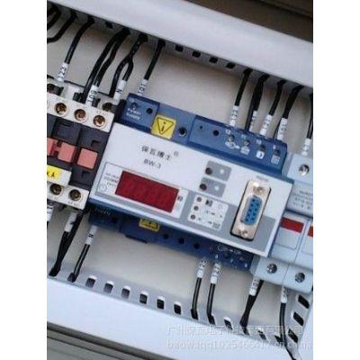 供应天文钟|URBIASTRO 2000|经纬天文钟|路灯天文控制器|智能控制器
