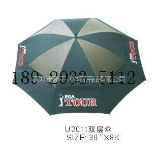 供应雨伞、礼品伞、广告伞、拐杖伞、折叠伞、超轻双层伞、新千式体育用品