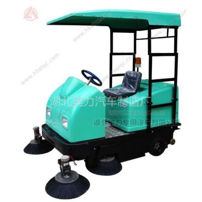 供应奥力1750型青羊电动扫地车价格