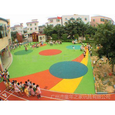 供应幼儿园EPDM地面、花园小区安全地面\\安全地垫