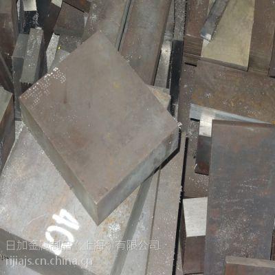 供应4Cr13模具钢|不锈钢|板材|圆棒
