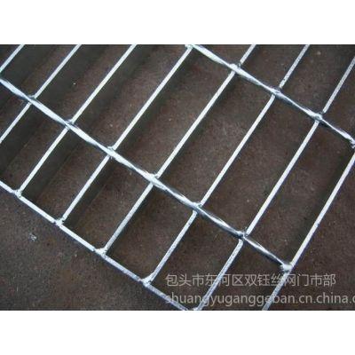 供应包头 东胜热镀锌钢格板--钢格栅板厂家电话