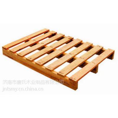 批发订制木质托盘