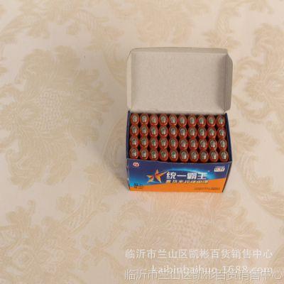 统一霸王7号干电池 日用百货地摊货源热卖2元 5元 9元9 10元店