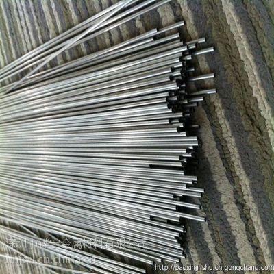 不锈钢精密毛细管,不锈钢软管,Φ0.8*0.1mm不锈钢退火管