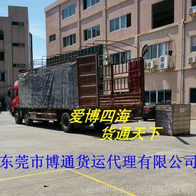 东莞市高盛物流园发到辽宁省沈阳市于洪区货运专线有没有?提货/发货电话是多少?