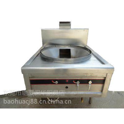 福建省 新型环保节能灶 、质量保证、 高效节能、商用厨具节能设备