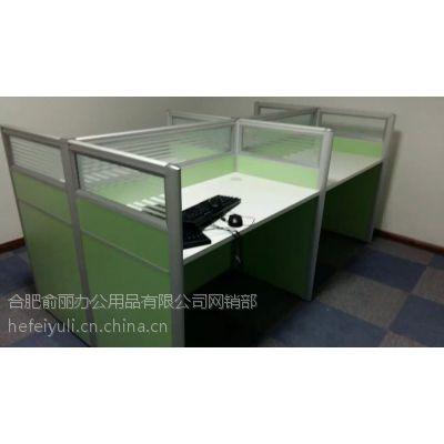 合肥办公桌椅组合简约现代屏风办公桌2 4 6人工作位