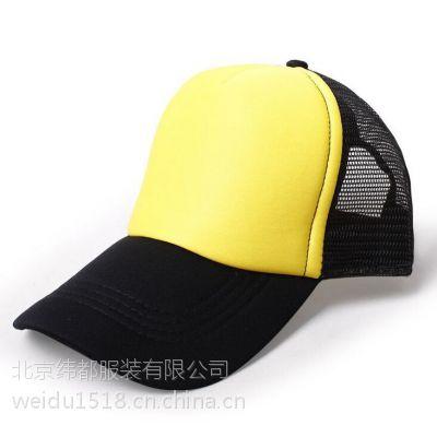棒球帽广告帽旅游帽专业定做LED帽子定做