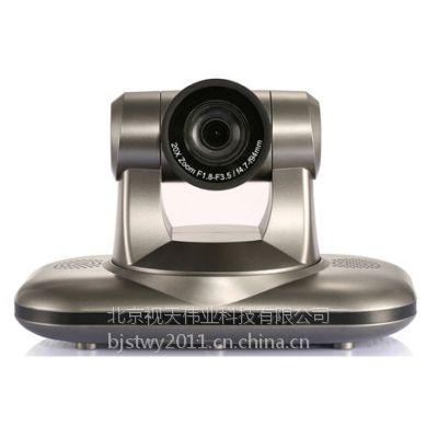 金视天 KST-V12H 高清会议摄像头 12倍光学变焦 支持1080P60