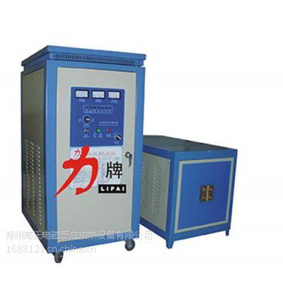 文山感应透热设备|高氏电磁(图)|感应透热设备型号
