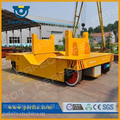 电动平板车仓储设备钢包轨道车方案,帕菲特搬运电动工具车