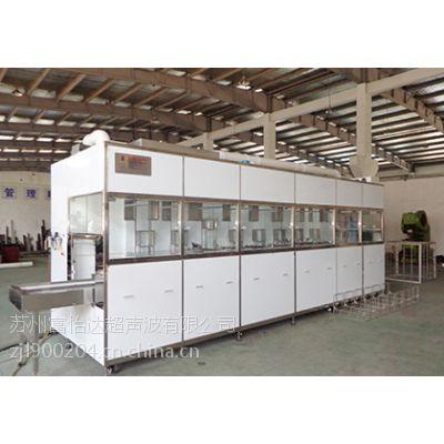 苏州富怡达非标定制大型超声波清洗机, 专注工业清洗20多年