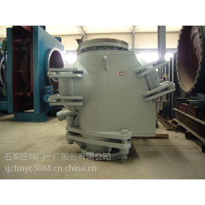 石家庄阀门一厂环球牌液动排压阀(FS745Y/X-2.5B DN150-DN500) (高炉炉顶)