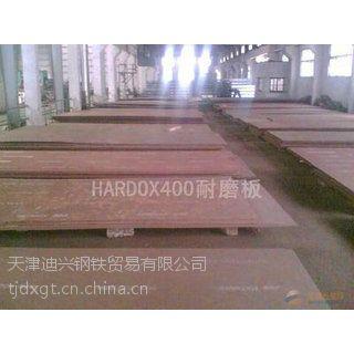 HARDOX400悍达耐磨板防腐蚀性能有多高及加工方法