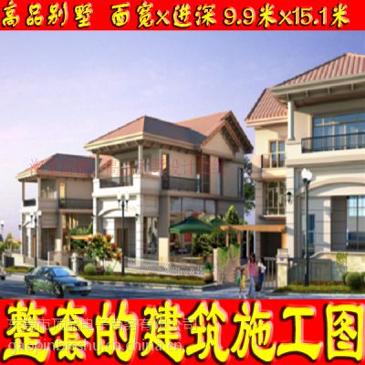 深圳市某四层欧式独栋别墅图片(945平方米)