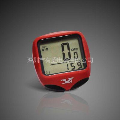 供应新款高性能自行车里程表码表(防水抗振)1