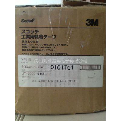 供应3M615S 3M615 热溶胶 3M热熔胶膜 3M热熔胶带