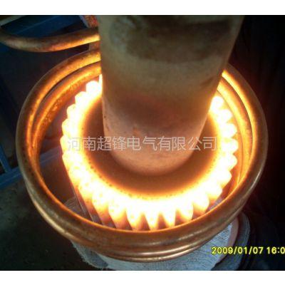 供应许昌传动轴齿轮轴高频热处理加热炉