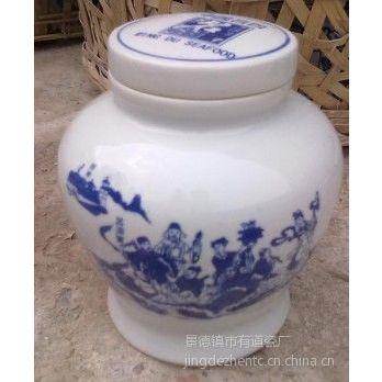 供应景德镇瓷器陶瓷装食品罐子供应销售陶瓷罐子定做定制加工陶瓷调料罐陶瓷泡椒罐子瓷缸厂家