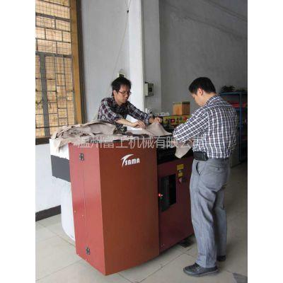 供应厂家直销:剖层机S420C--S520C
