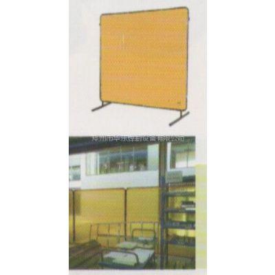 供应焊接防护屏
