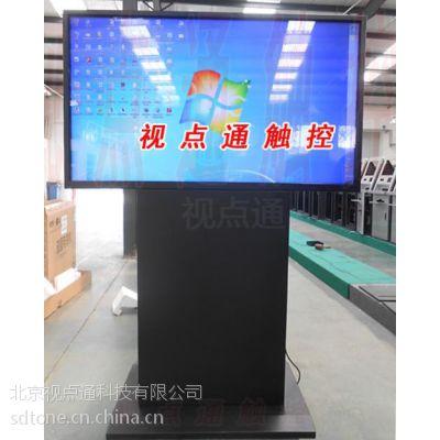 供应触摸互动教学一体机,交互式电脑电视价格,主流尺寸42寸,46寸,55,60,65,70,80,84寸