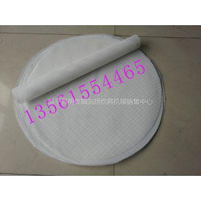 圆形蒸笼布食品硅胶蒸笼垫硅胶蒸笼蒸垫质量好