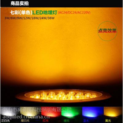 供应中山市奥奇丽科技照明有限公司--LED投光灯
