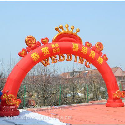 百慕8米10米甜蜜蜜充气拱门 红色婚庆气模 彩虹门批发