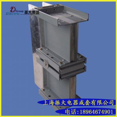 上海振大电器成套新型节能母线槽