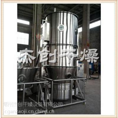 常州杰创干燥供应 GFG系列高效沸腾干燥机