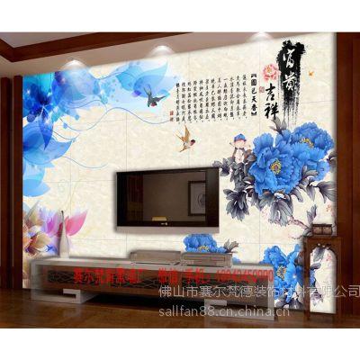 流行的瓷砖影视墙 牡丹花背景墙 诚招洛阳经销商加盟