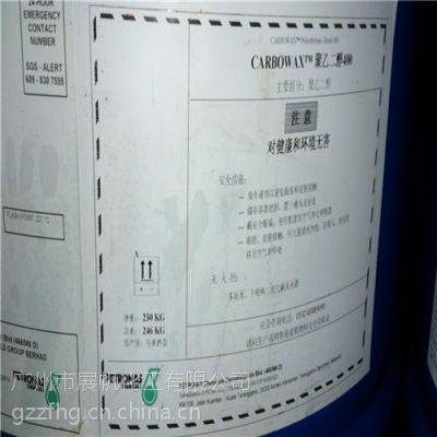 陶氏聚乙二醇600(图)|陶氏聚乙二醇400|展帆化工